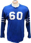 1956 Game Used College All-Star Jersey