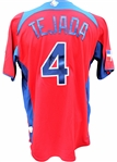 2013 MIGUEL TEJADA SIGNED DOMINICAN REPUBLIC WORLD BASEBALL CLASSIC GAME USED JERSEY