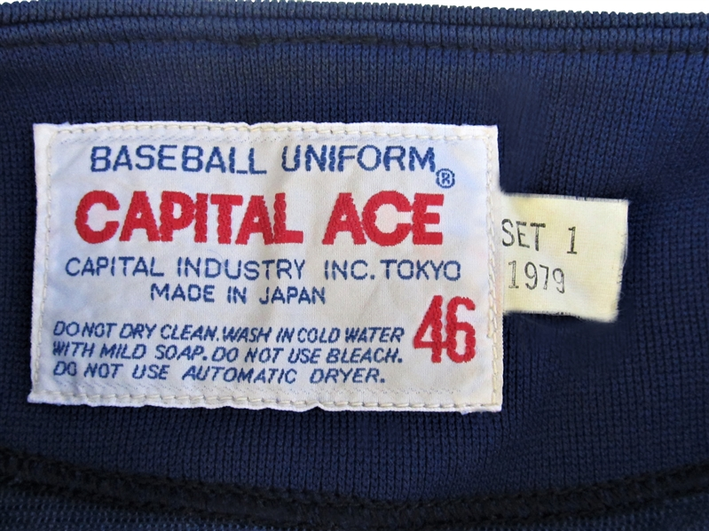 1981 CARLTON FISK CHICAGO WHITE SOX  GAME USED JERSEY