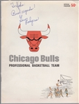 1966-1967 GUY RODGERS SIGNED FIRST YEAR CHICAGO BULLS NBA PROGRAM