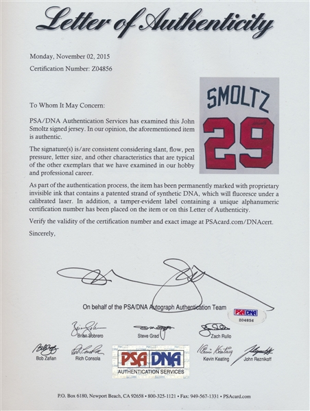 1995 JOHN SMOLTZ SIGNED WORLD SERIES SEASON GAME USED JERSEY TEAM LETTER