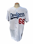 2013 YASIEL PUIG ROOKIE LOS ANGELES DODGERS GAME USED JERSEY