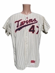 1971 MINNESOTA TWINS GAME USED JERSEY