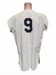 1966 ROGER MARIS NEW YORK YANKEES GAME USED JERSEY